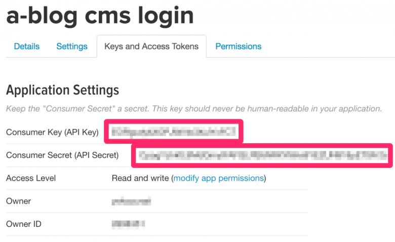 Keys and Access Tokensの画面